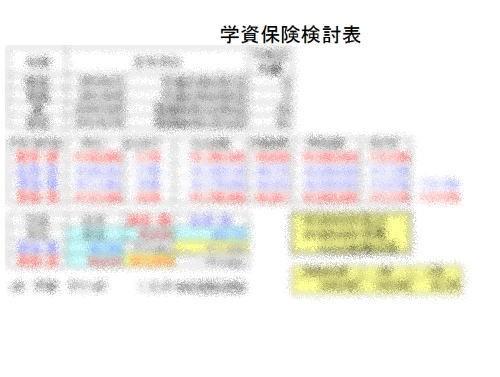 201403gakusi01