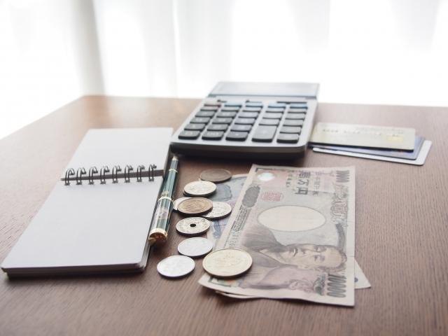 家計簿の予算