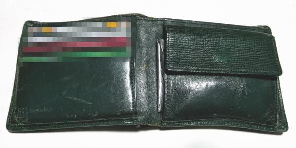 家計管理の財布のカード断捨離