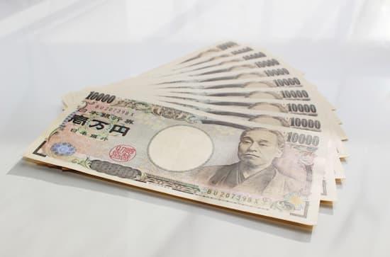 特別定額給付金10万円のみんなの使い道