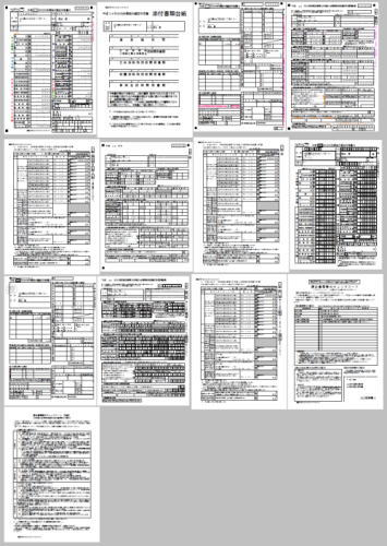pdf 小さく印刷される確定申告